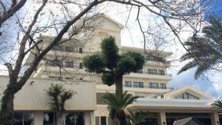 千葉県勝浦市の「ホテル里杏」はペットと泊まれる大満足のペットリゾート!