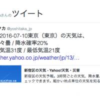 スクリーンショット 2016-07-10 15.44.08