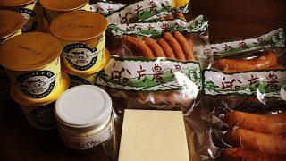 【ふるさと納税】山口県山口市より、船方農場の生乳ヨーグルト・バターなど盛り沢山のギフトセットが届く!