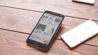 iPhoneの「3D Touch」に対応して便利になったアプリ5選。