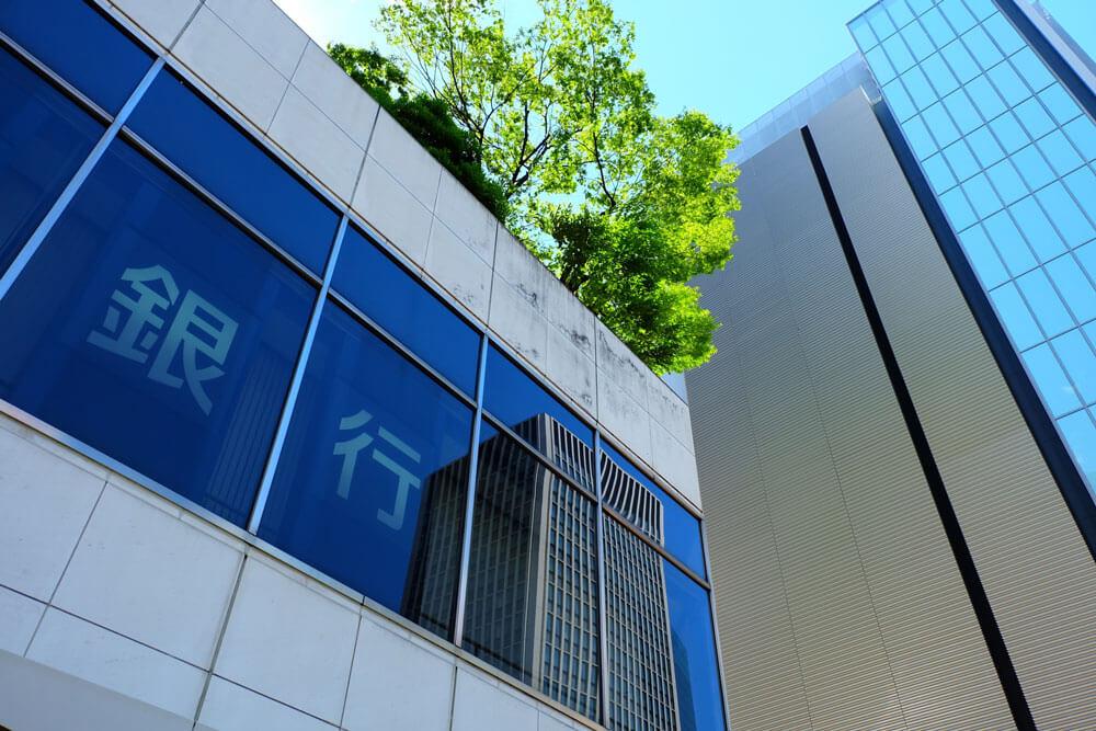 もう印鑑不要にしませんか?りそな銀行豊洲支店が大手銀行初の印鑑なしで口座開設開始。