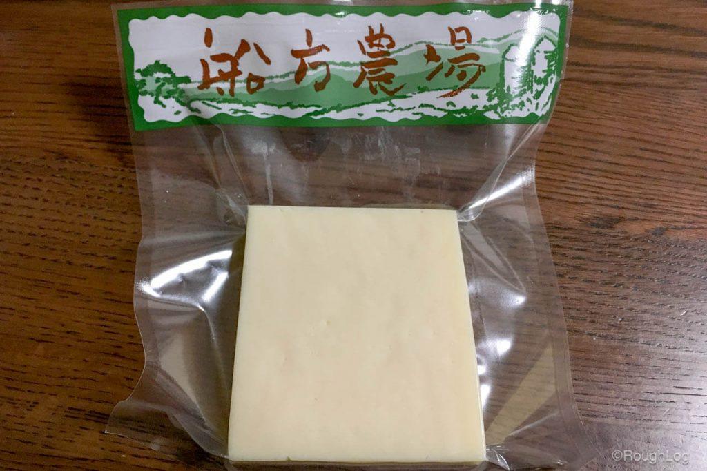 【ふるさと納税返礼品】船方農場のチーズ
