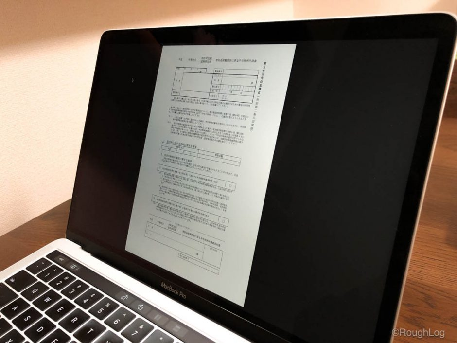 ふるさと納税の「ワンストップ特例制度」とは?仕組み・申請方法・期限を解説します。