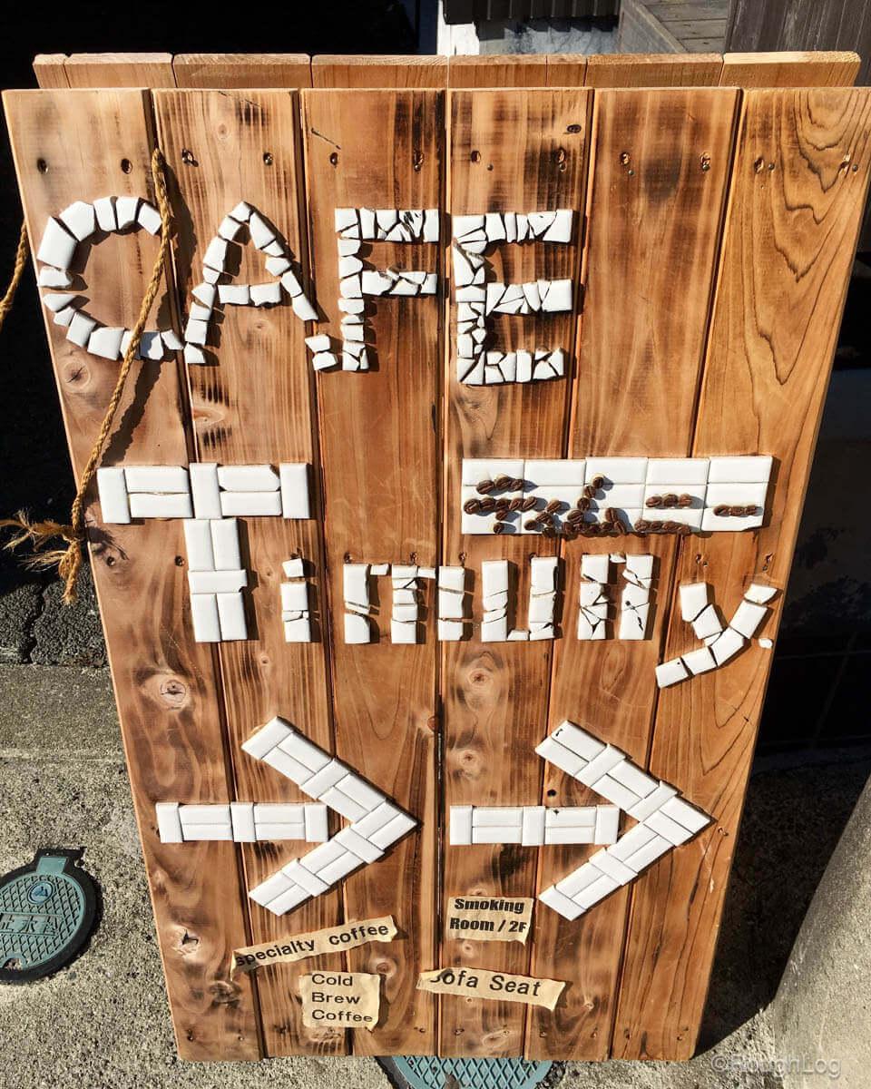 カフェ ティムニー 店先の看板