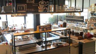 北千住の電源カフェなら「SLOW JET COFFEE(スロージェットコーヒー)」がおすすめです。