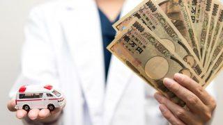 見落とし注意!「医療費控除」の対象になる医療費まとめ