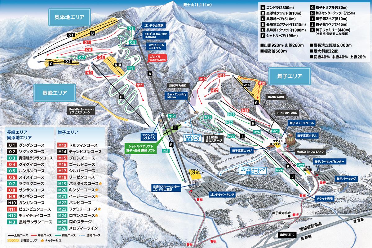 舞子スノーリゾートのゲレンデマップ