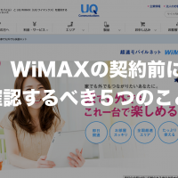 wimax0409