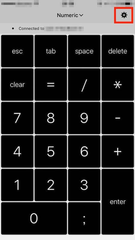 NumPadアプリ画面右上の設定を開く