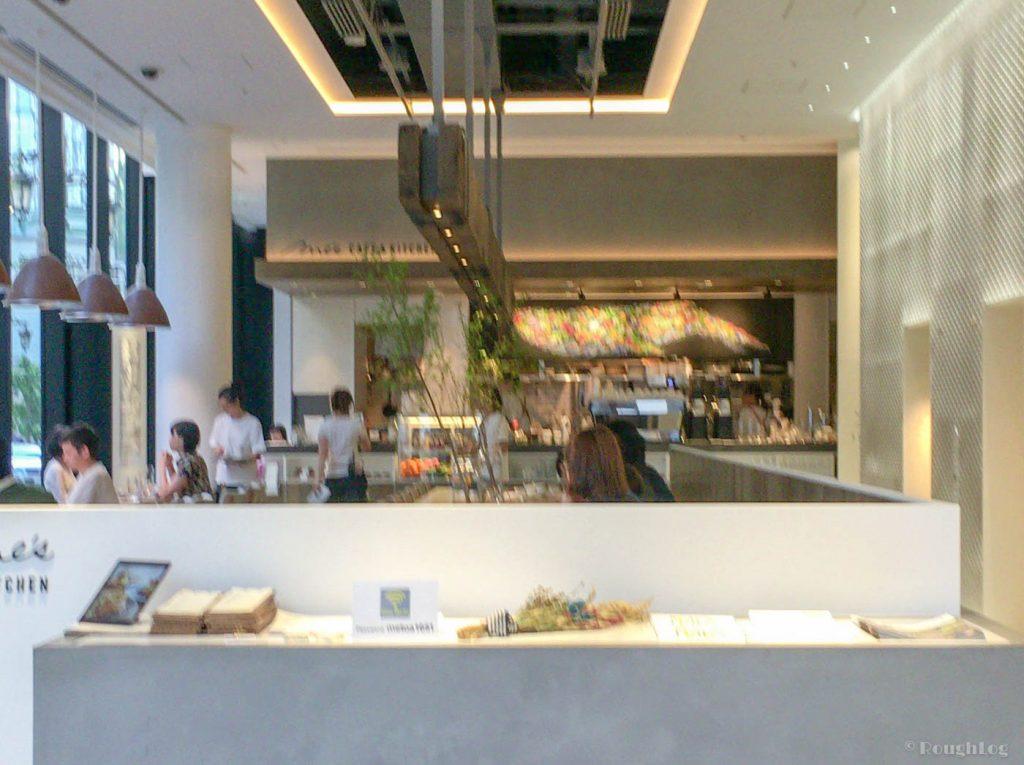 METoA Cafe & Kitchen(メトアカフェ&キッチン)