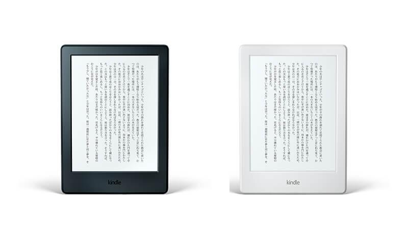 新型Kindle(2016)と前モデルの違い