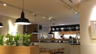 有楽町にある電源・WiFi完備の「THE MONOCLE CAFE(モノクルカフェ)」は駅近で使い勝手の良いカフェです。
