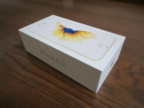 iPhone 6s購入。Touch ID(指紋認証)のロック解除が早くなって快適すぎる!
