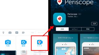 Twitterの新機能まとめ。公式アプリからのライブ配信やセルフリツイート、ブロック機能強化など。