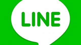 iOS版LINE公式アプリがアップデート!画像を圧縮せずオリジナル画質のまま送信可能になりました。