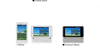 ドコモの「おまかせロック」、Windows Mobile搭載スマートフォン「SC-01B」「T-01A」「T-01B」で利用不可に。