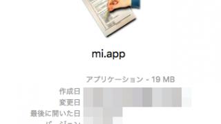 Mac用テキストエディタ「mi」のブラウザプレビューに「Google Chrome」を追加する方法。