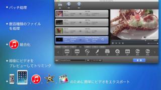 Mac用動画変換アプリ「Total Video Converter Pro」が大幅値下げ中!今なら120円!
