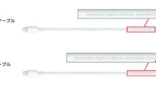 MacBookユーザーは要チェック!Appleが「USB-C 充電ケーブル交換プログラム」を発表。