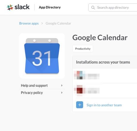 Slackの便利な使い方。Googleカレンダーと連携させてスケジュールを通知する方法。