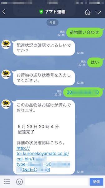 IMG_23500
