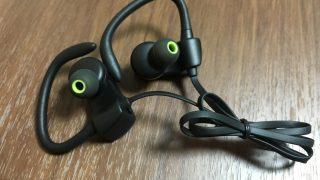 ジムでのランニング・ジョギング中に使えるおすすめイヤホン。SoundPEATS(サウンドピーツ) Q9A!