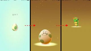 【ポケモンGO】タマゴをゲットしたら「ふかそうち」を使って孵化させよう!