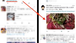 Instagramと連携してTwitterへ写真付きで自動的にツイートする方法。【IFTTT活用】