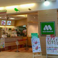 千葉駅周辺で無料WiFiや電源カフェをお探しなら「モスバーガー千葉EXビル店」へ