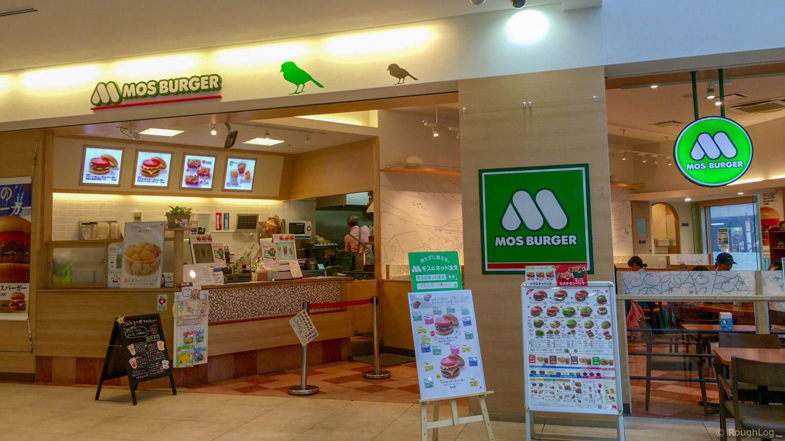 モスバーガー千葉EXビル店