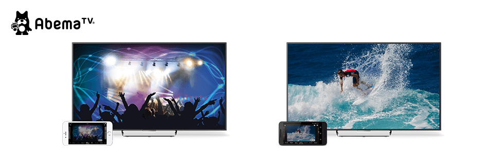 インターネットテレビ局「AbemaTV」が「Chromecast」に対応