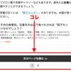 【Simplicity2】nextpageで記事を分割したときのページ送りに「次のページを読む」ボタンを追加する方法!