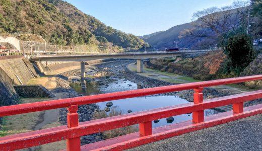箱根湯本をぶらり散歩。温泉入りながらまったり過ごす箱根旅行プラン。