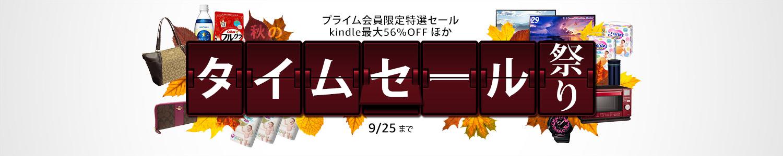 gwhero1500x300_autumnsale02-_cb278051611_