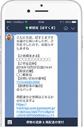 img_sample_02