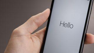 【iOS 10】新機能「手前に傾けてスリープ解除」をiPhoneで設定オフにする方法
