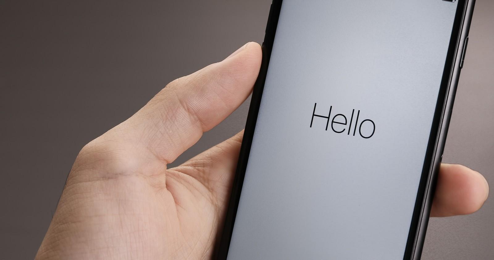 iPhoneの「手前に傾けてスリープ解除」を設定オフにする方法【iOS】