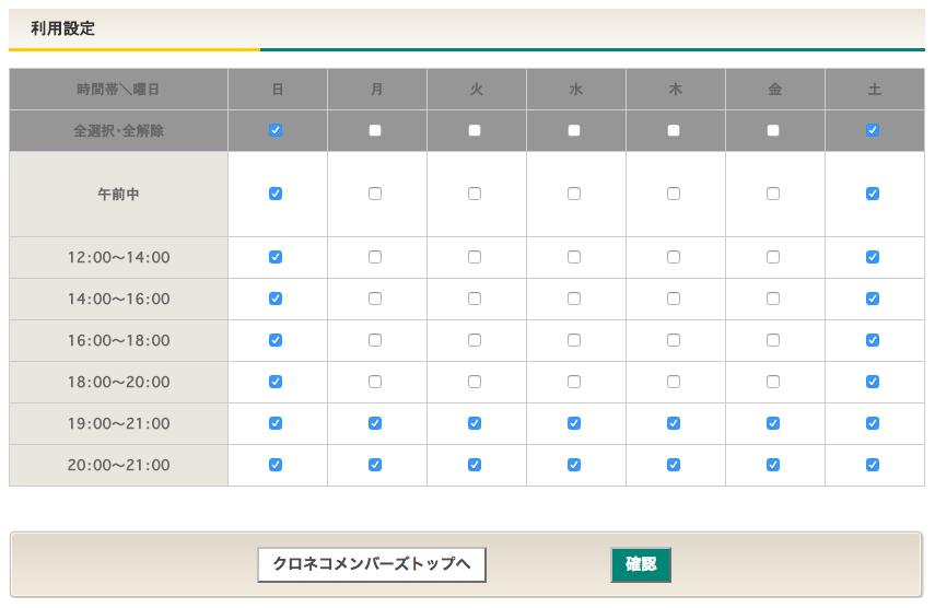 yamato_2016-09-28-21-00-10