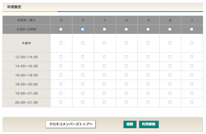 yamato_2016-09-28-21-13-08