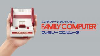 任天堂が発表した「手のひらサイズのファミコン」がちょっと欲しくなってきた。