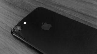 予約していたiPhone7 ジェットブラックがようやく入荷したのでレビュー。