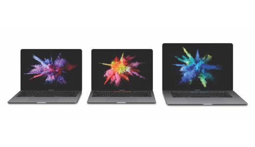 MacBook Pro 2016発表!僕が注文したカスタマイズモデルはコレだ!