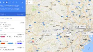 Googleマップのルート検索に高速バス追加!