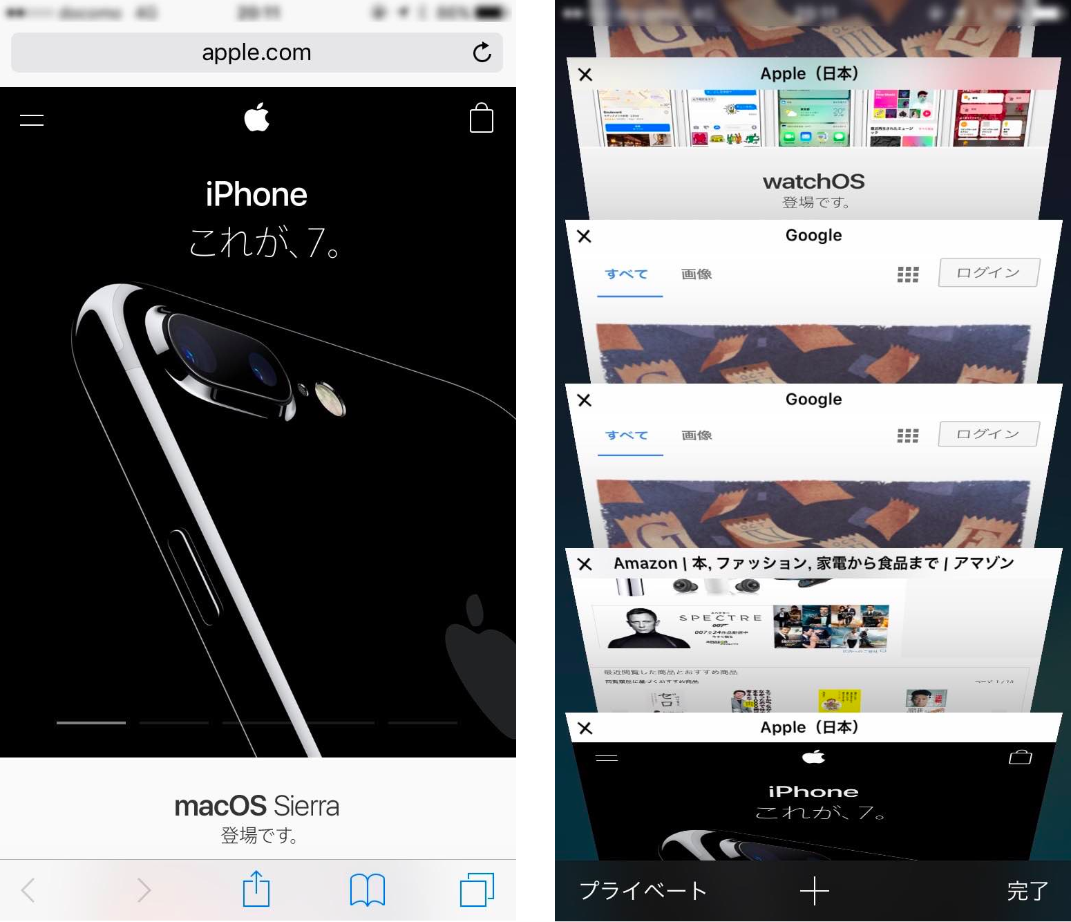 【iOS】iPhoneやiPadのSafariで開いた複数のタブをまとめて閉じる方法