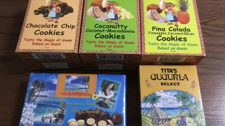 コレを買っておけば間違いない!グアム土産の定番お菓子3選。