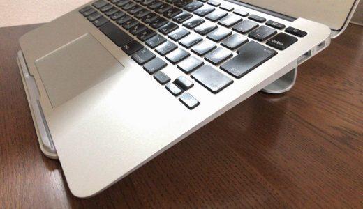 人間工学製品で作業環境を快適に!LoctekノートPCスタンドDA7