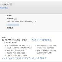 macbookpro2016-12-082