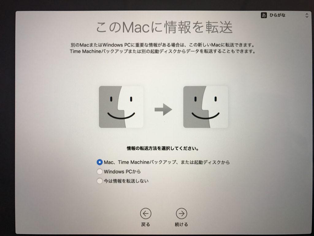 macbookprolate2016_6