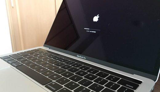MacBook Pro 13インチの持ち運び用ケースを購入検討中。おすすめは?