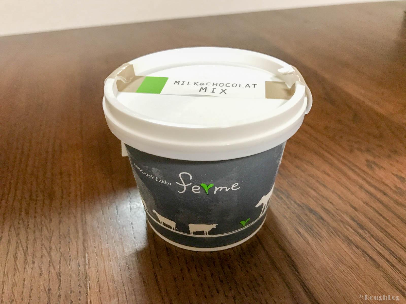 【ふるさと納税】北海道豊富町「とよとみ牛乳ソフトクリーム」ミルク&ショコラ味